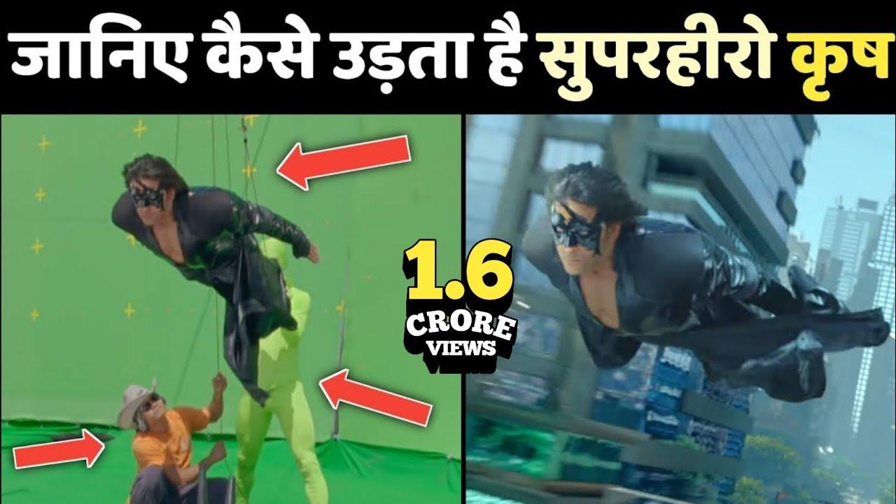 Download Krrish Kaise Udta Hai | Krrish Flying Shooting | Krrish 3 Shooting Scene | Krrish Flying | Krrish 4
