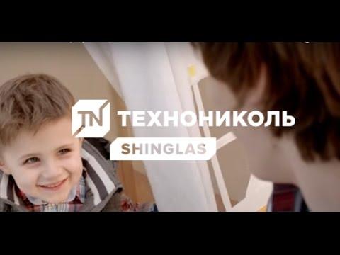 Промо-ролик многослойной черепицы ТЕХНОНИКОЛЬ SHINGLAS ( v. 2)