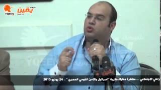 يقين | ابراهيم  الشهابي : اسرائيل وصلت الي إقليم برقة في ليبيا وتعبتر التهديد الاكبر للامن القومي
