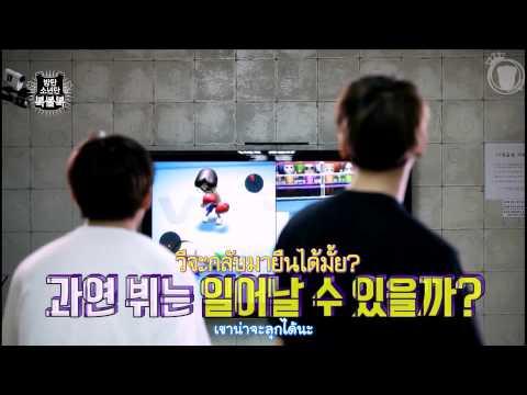[THAI SUB] 150530  Starcast BTS' Lucky Or Not ตอนที่ 2