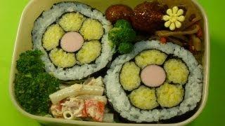 How to make a Bento (#14 Flower Sushi Bento) お花の寿司弁当