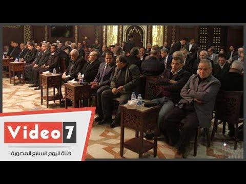 اليوم السابع :وكيل البرلمان ورؤساء أحزاب ووزراء سابقين فى عزاء حماة أكمل قرطام