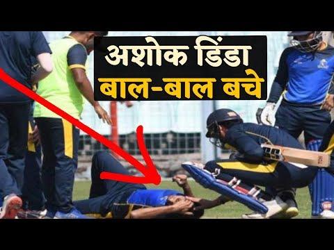Ashok Dinda के सिर पर मैदान में लगी चोट, अस्पताल में कराया गया भर्ती