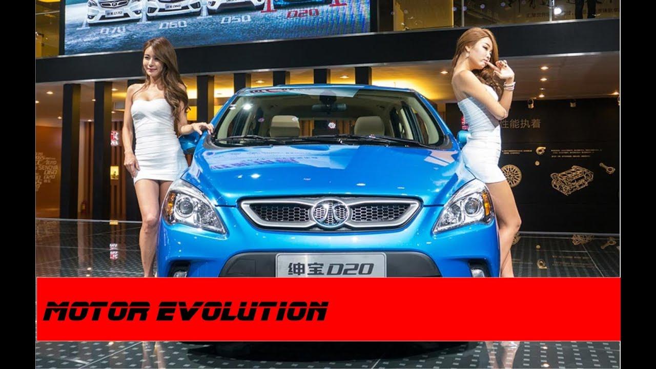 La Empresa De Autos Chinos Baic Llegar 193 A M 201 Xico Motor