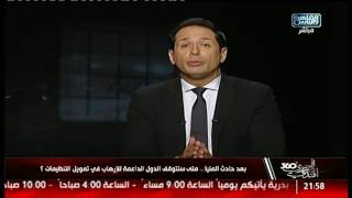 أحمد سالم: لا وقت لجلد الذات .. مش وقت عتاب!