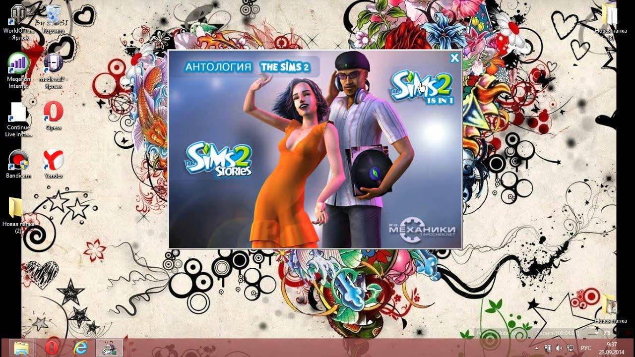 Sims 2. Времена года скачать бесплатно торрент для пк.