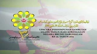 Sambutan Hari Kebangsaan Ke-31 Brunei Darussalam 2015