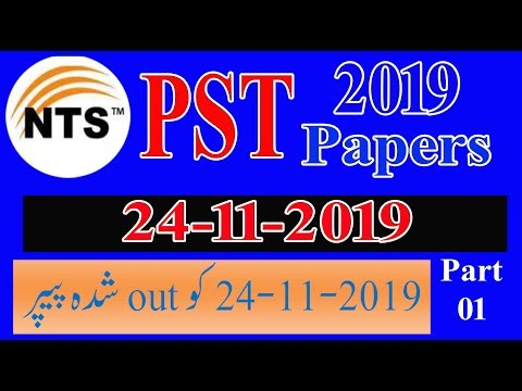 PST past paper (which was outed on 24-11-2019) by NTS: PST Past paper : Part-01