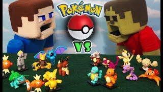 Pokemon Mega Bloks Battle Series 1 vs 2 construx Mattel Toys Playset Lego Fight Puppet Unboxing