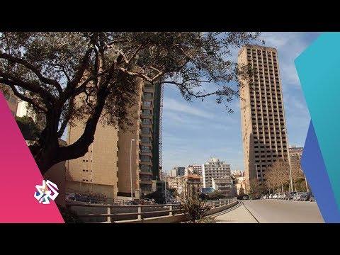 الجار الغريب | برج المر - لبنان