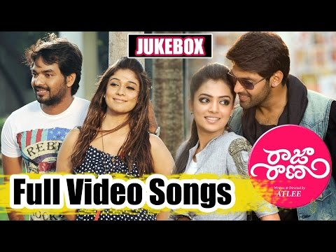 Raja Rani Telugu Movie Video Songs || Jukebox || Aarya, Nayanthara, Jai, Nazriya Nazim