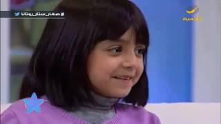 الأطفال يعلقون على خبر هجوم ذئب على طفل صغير في مدينة سعودية