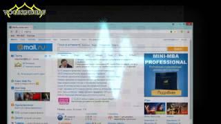 3. Как сжать файл для отправки по электронной почте (VogRznDeaf)(, 2015-02-12T19:47:16.000Z)