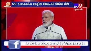 PM Narendra Modi addresses at the launch of TV9's Hindi news channel 'TV9Bharatvarsh'
