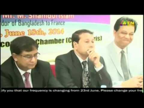 Export & Invest in Europe Atn bangla uk news