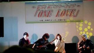 神戸市長田区の西神戸センター街で開かれた第5回神戸フリーライブ「ONE...