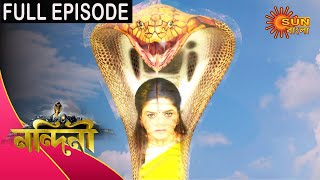 Nandini - Episode 430 | 23 Jan 2021 | Sun Bangla TV Serial | Bengali Serial