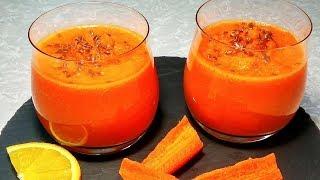 Морковно - яблочное  смузи с апельсином. Это прекрасный способ похудеть быстро