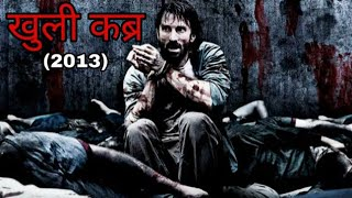 Open Grave (2013) Horror Movie Explained in Hindi | Open Grave Ending Explained in Hindi