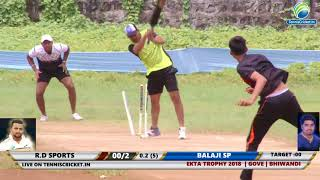 4 BALL 4 WICKETS BY PRITESH PATIL  @EKTA TROPHY 2018 | GOVE | BHIWANDI