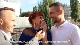 Интервью-подстава на свадьбе Андрея и Натальи!!!