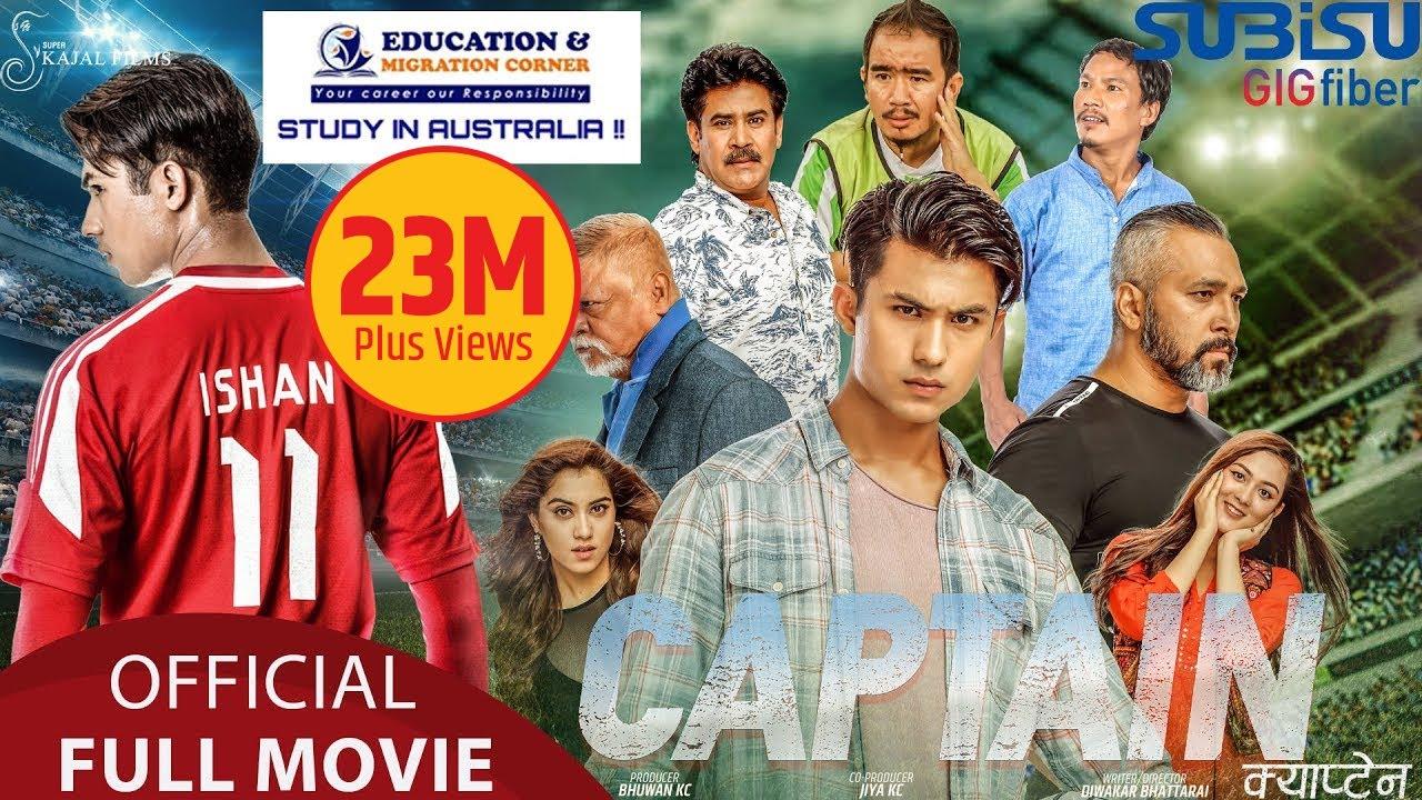 Download CAPTAIN - New Nepali Movie 2020 || Anmol KC, Upasana, Sunil, Wilson Bikram, Prashant, Saroj, Rajaram