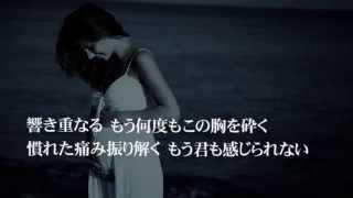 DIR EN GREY - Kukoku no kyouon - Average Sorrow.