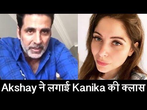 Kanika Kapoor पर