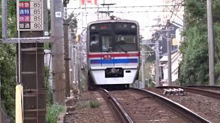 京成電鉄海神駅20150915