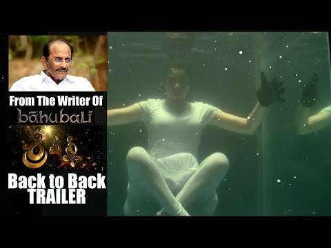 Thumbnail: Vijayendra Prasad's Srivalli movie trailers back to back || Baahubali writer