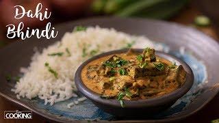 Dahi Bhindi | Gravy recipes | Veg curry | Home Cooking
