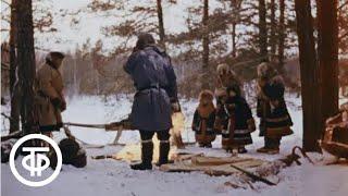 Последний шаман. Фильм первый (1991)