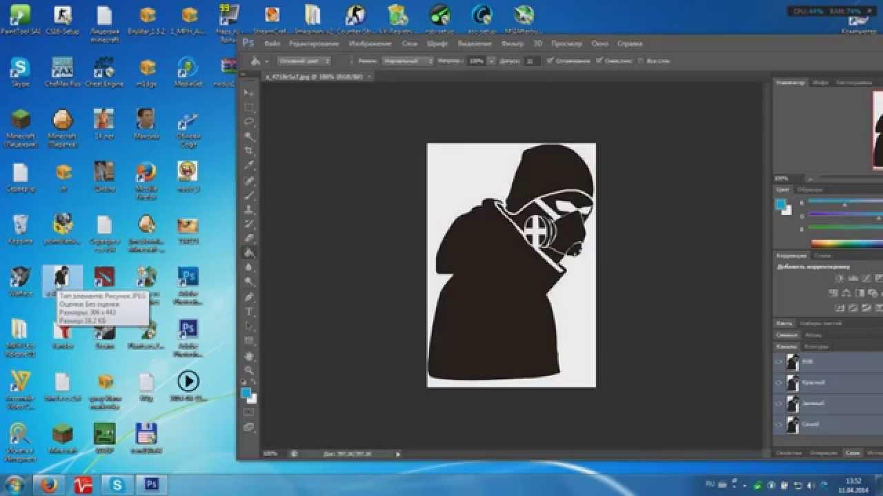 Как сделать картинку без заднего фона в Adobe Photoshop ...