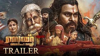 Sye Raa Trailer (Malayalam) - Chiranjeevi,Nayanatara | Ram Charan | Surender Reddy | Oct 2nd Release