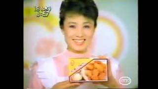 mix 1985년 10월 실제 방영된 TVCF광고 모음