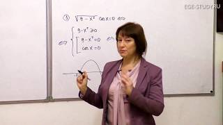 Отбор корней в тригонометрическом уравнении