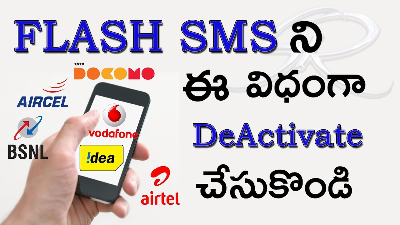 Mobile Flash Messages Deactivation | How To Disable Flash Message 2017 |  Service Messages in Mobile