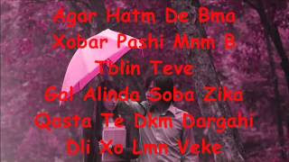Salar Zaxoyi Shav ( Lyrics )