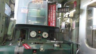 JR東日本 高崎車両センター所属 211系3000番台には、本線上では決して使われない運転台があります! EB装置非搭載車  2020年2月撮影