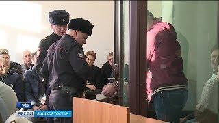 В Уфе перед судом предстала целая бригада «автоподставщиков»