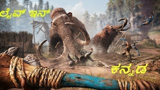 FAR CRY PRIMAL-SEXY GAME