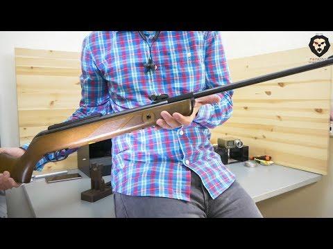 Пневматическая винтовка Gamo Hunter 440 3 Дж