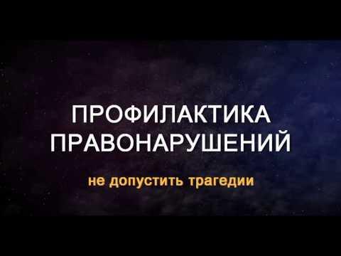 Вакансии ГПН-Восток в Томске, работа в ГПН-Восток на Superjob