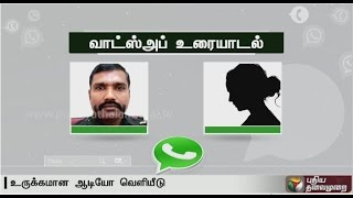 WhatsApp audio of army man from TN talking with his mother