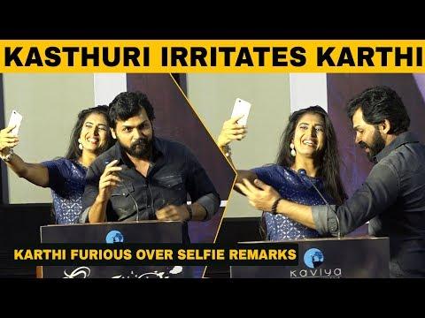 சிவகுமாரை கலாய்த்த கஸ்தூரி.. கடுப்பான கார்த்தி | July Kaatril Audio Launch | Karthi | Kasthuri