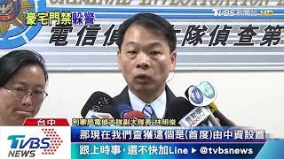 陸資博弈公司藏七期商辦 年賭資達216億