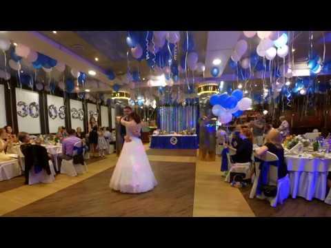 Свадьба Владимира и Маргариты / 30 июня 2017