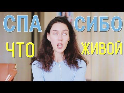 """НЕ ВЫТЕРПЕЛА УНИЖЕНИЙ! МОЙ ОПЫТ РАБОТЫ В МАГАЗИНЕ """"ЛЕНТА"""" 🌻"""