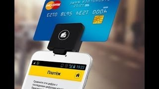 Обзор ридера по приему платежей от Яндекс деньги
