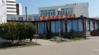 Экскурсии по Анапе 11 апреля 2020 г. Высокий берег, улица Астраханская, улица Лермонтова анапа.